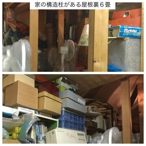 冬支度で屋根裏収納庫整理 & 料理の時短工夫_a0084343_15115079.jpeg