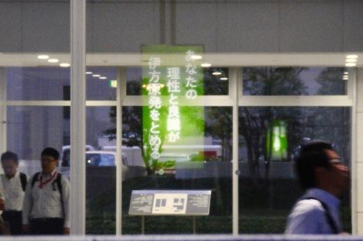 379回目四電本社前再稼働反対抗議レポ 10月11日(金)高松 【 伊方原発を止める。私たちは止まらない。51】【 四電への公開質問 】_b0242956_16444921.jpeg