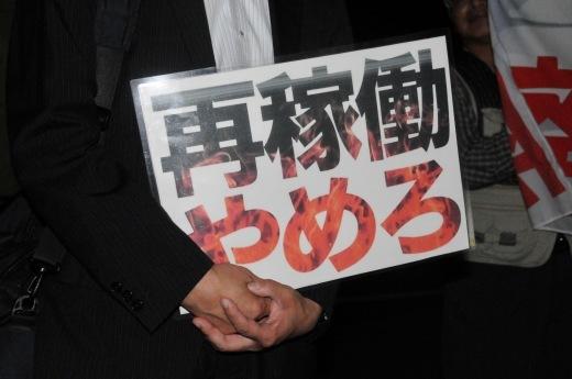 379回目四電本社前再稼働反対抗議レポ 10月11日(金)高松 【 伊方原発を止める。私たちは止まらない。51】【 四電への公開質問 】_b0242956_16451786.jpeg