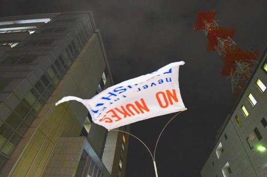 379回目四電本社前再稼働反対抗議レポ 10月11日(金)高松 【 伊方原発を止める。私たちは止まらない。51】【 四電への公開質問 】_b0242956_16504919.jpeg