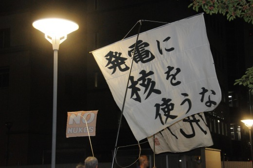 379回目四電本社前再稼働反対抗議レポ 10月11日(金)高松 【 伊方原発を止める。私たちは止まらない。51】【 四電への公開質問 】_b0242956_16510296.jpeg