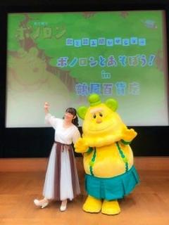 ボノロンとあそぼう!in 鶴屋百貨店 でした!_a0087471_13390109.jpg