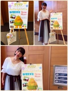 ボノロンとあそぼう!in 鶴屋百貨店 でした!_a0087471_13394497.jpg
