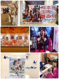 ボノロンとあそぼう!in 鶴屋百貨店 でした!_a0087471_13401677.jpg