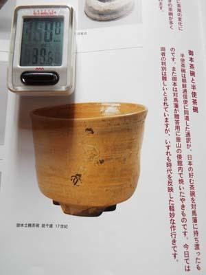 ぐるっとパスNo.11 三井記念美「高麗茶碗」展まで見たこと_f0211178_13431490.jpg