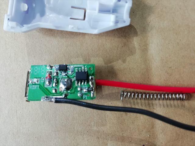 格安工作 USBアダプタ_b0080681_14580870.jpg