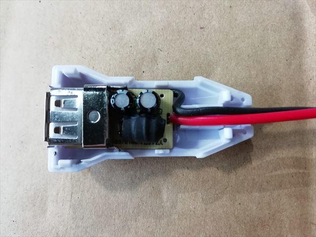 格安工作 USBアダプタ_b0080681_15001632.jpg