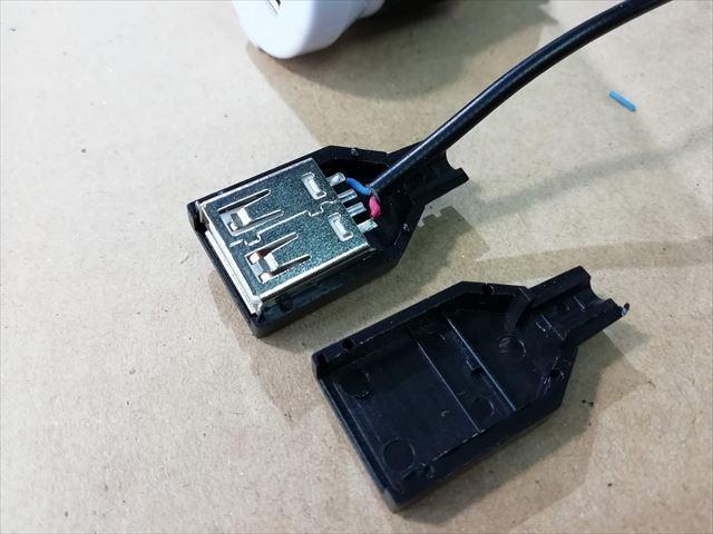 格安工作 USBアダプタ_b0080681_15025733.jpg