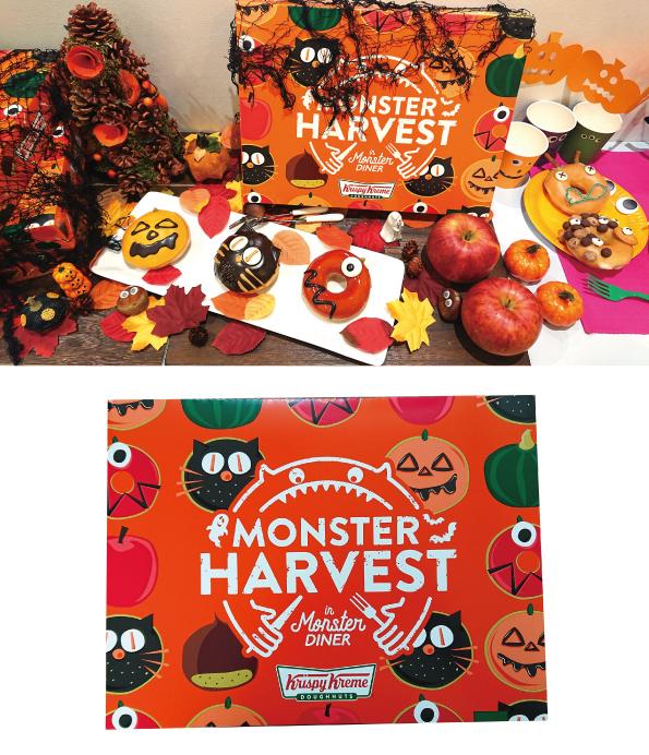 【期間限定】クリスピークリームドーナツ『MONSTER HARVEST in Monster DINER』【ハロウィンドーナツ!】_d0272182_17274790.jpg