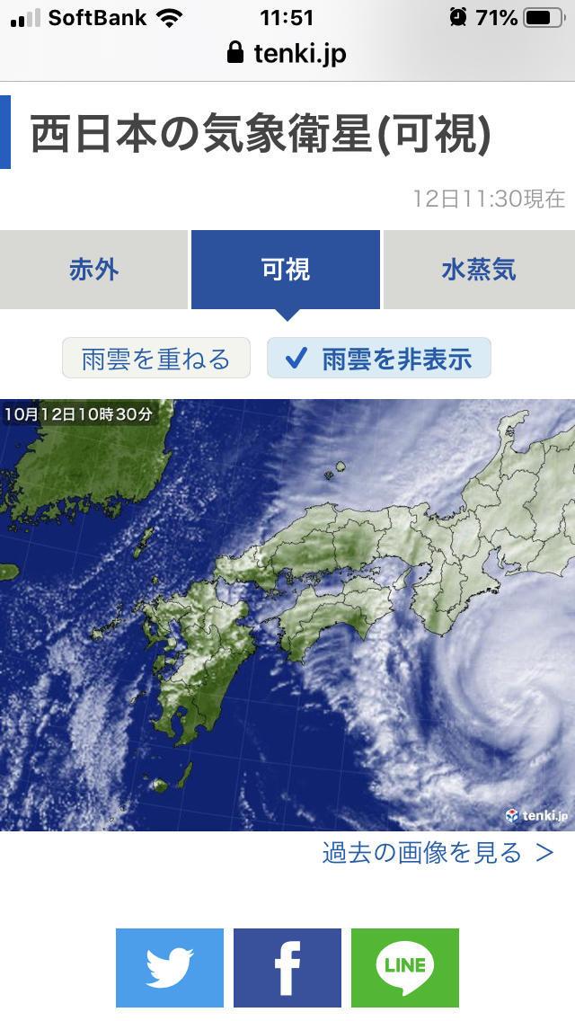 台風19号に備えを!_b0174284_15093017.jpg