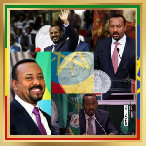エチオピア 首相