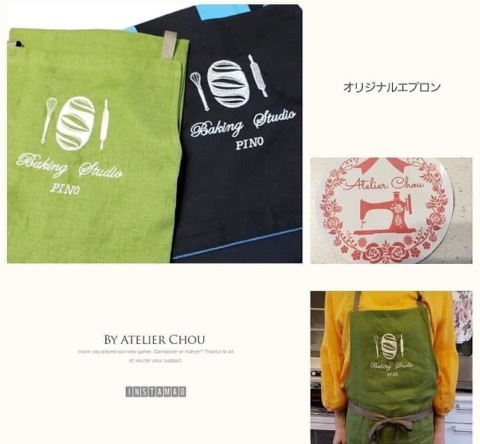 刺繍エプロンの着画♡_a0370893_01263945.jpeg