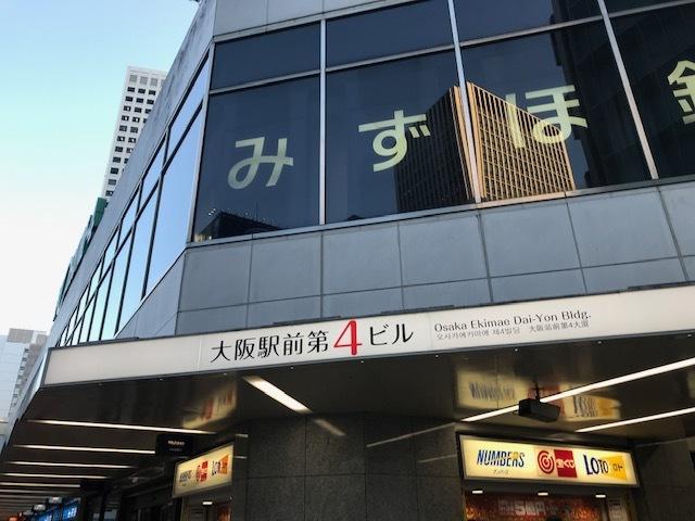 大阪名古屋出張①_b0146998_10224360.jpg
