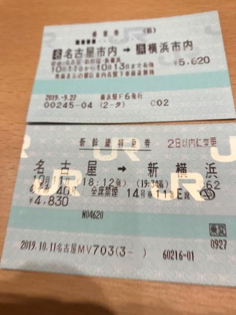 大阪名古屋出張②_b0146998_10230017.jpg