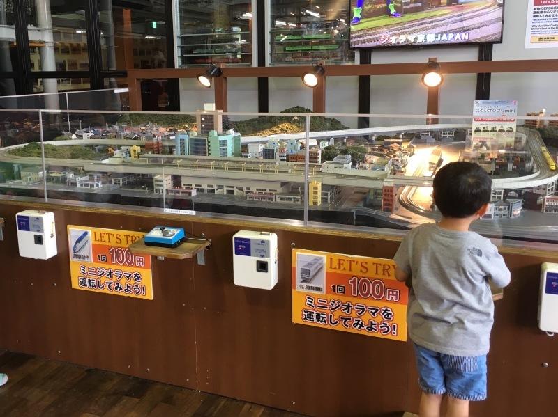 ジオラマ京都JAPANへ!  *夏休み京都鉄道旅⑩*_d0367998_09090582.jpeg