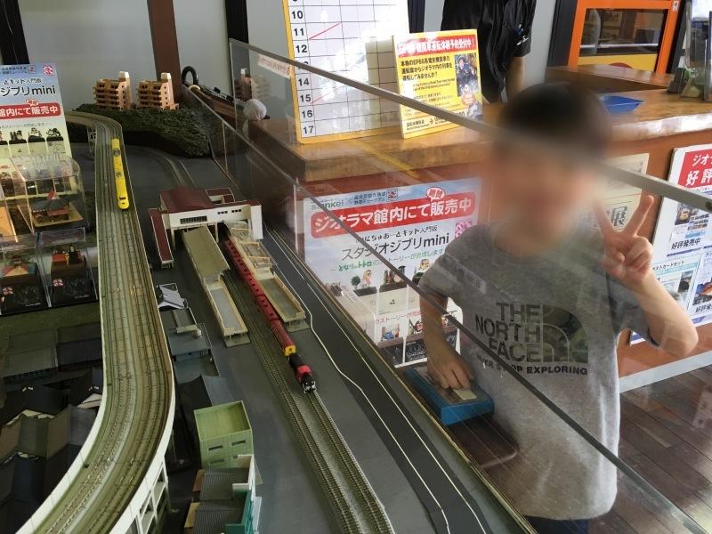 ジオラマ京都JAPANへ!  *夏休み京都鉄道旅⑩*_d0367998_09112400.jpeg