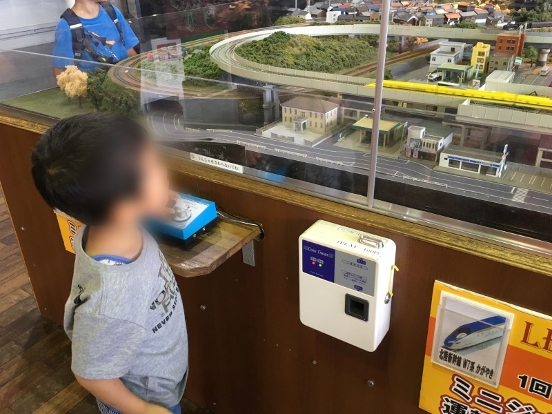 ジオラマ京都JAPANへ!  *夏休み京都鉄道旅⑩*_d0367998_09113358.jpeg