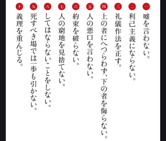 信頼を尊ぶ日本人ならではの美徳_b0007805_03372126.jpg