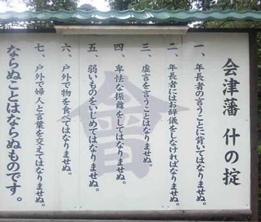 信頼を尊ぶ日本人ならではの美徳_b0007805_03374192.jpg