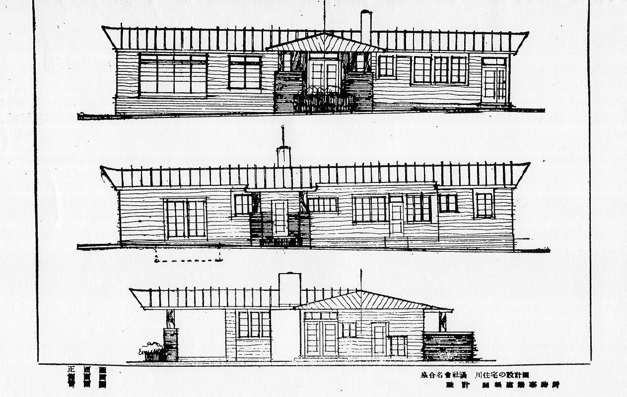 建築家・関根要太郎、山中節治、函館での設計作品_f0142606_08364428.jpg