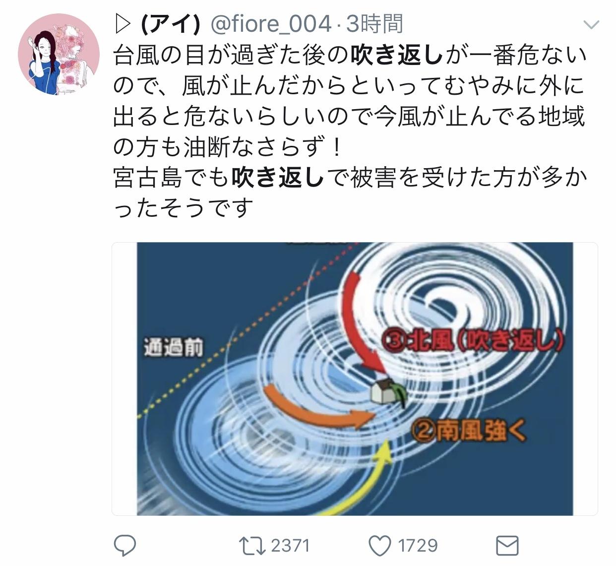 台風19号「命を守るための行動」記録。_f0115311_03095153.jpeg