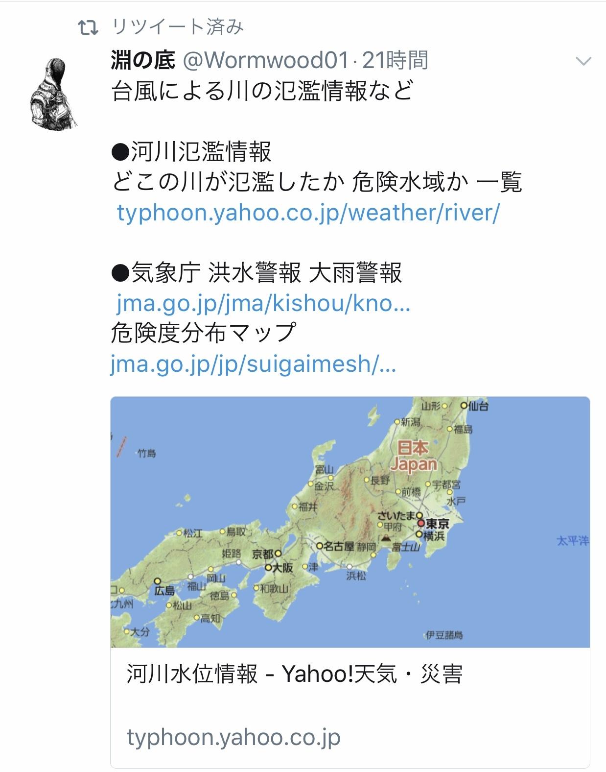 台風19号「命を守るための行動」記録。_f0115311_22192556.jpeg