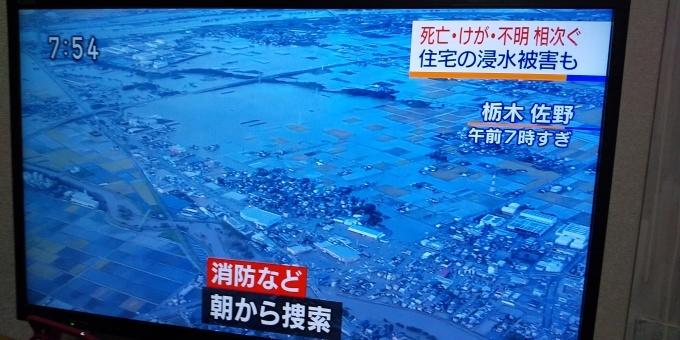 台風19号 (東日本大水害) 随時更新_e0094315_07563922.jpg