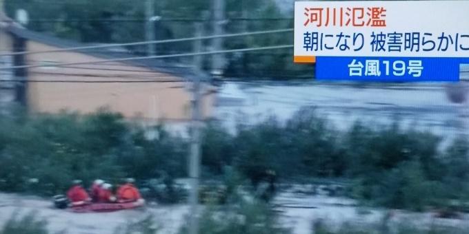 台風19号 (東日本大水害) 随時更新_e0094315_07572693.jpg