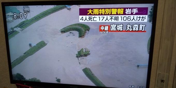 台風19号 (東日本大水害) 随時更新_e0094315_08100504.jpg