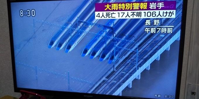 台風19号 (東日本大水害) 随時更新_e0094315_08304503.jpg