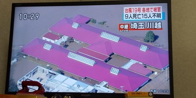 台風19号 (東日本大水害) 随時更新_e0094315_10321608.jpg