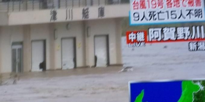 台風19号 (東日本大水害) 随時更新_e0094315_10323509.jpg