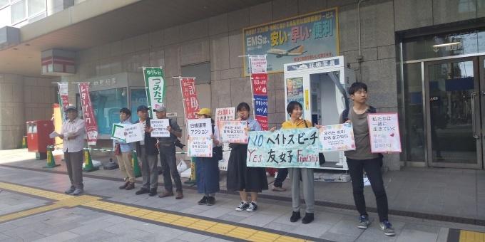 日韓市民が連帯して当たり前の日韓関係を取り戻したい。広島でも若者を先頭にアクション_e0094315_14353258.jpg