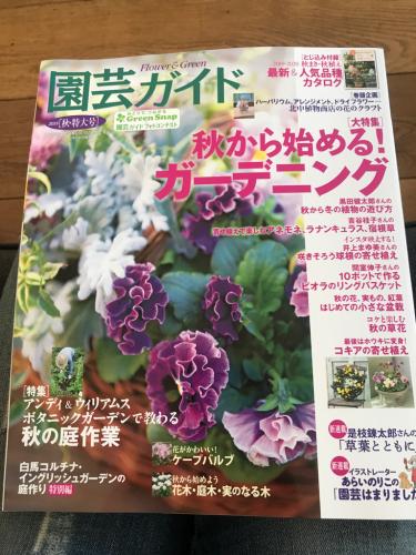 そう言えば雑誌に載ってます パート2_a0022917_18335932.jpg