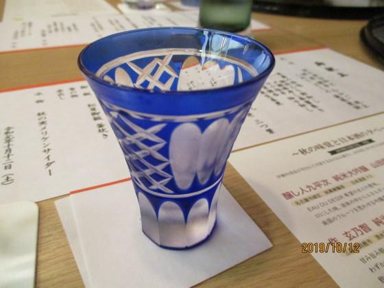 秋の味覚と日本酒の夕べ_c0059521_09181695.jpg