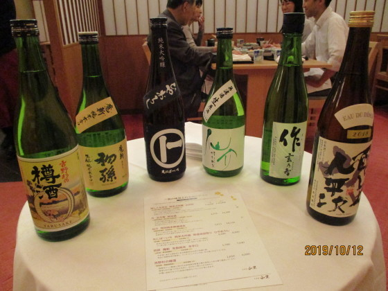 秋の味覚と日本酒の夕べ_c0059521_09182943.jpg