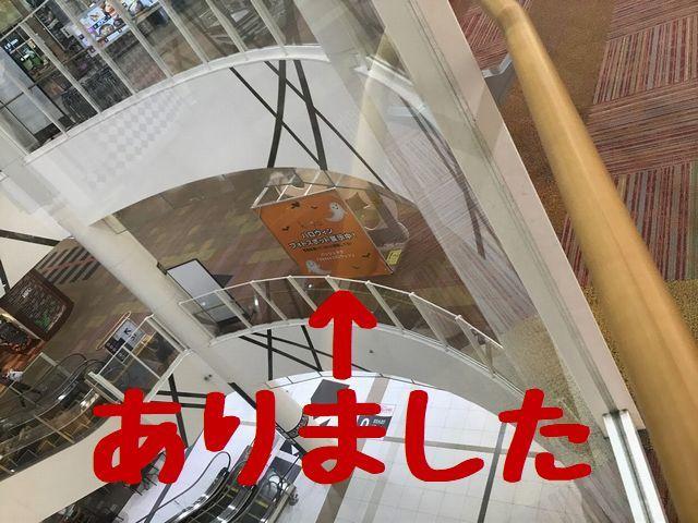 ハロウィンウィン2019_d0137326_01234352.jpg