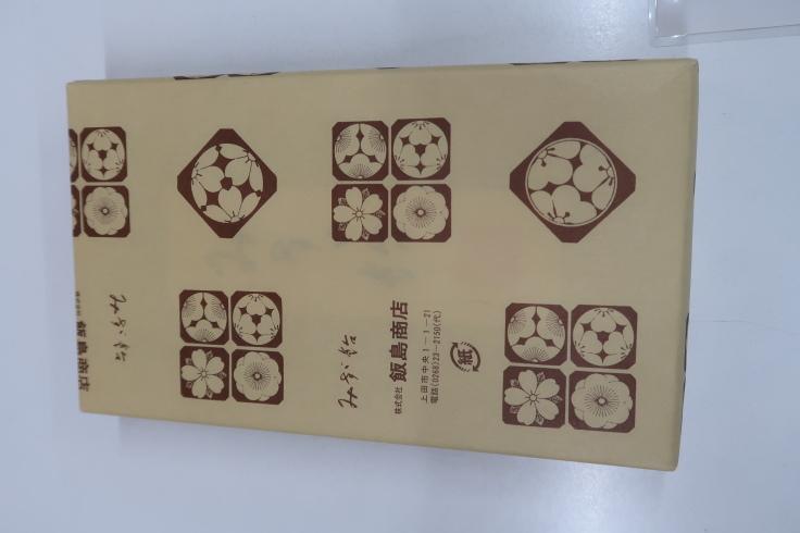 みすゞ飴_f0076731_16182615.jpg