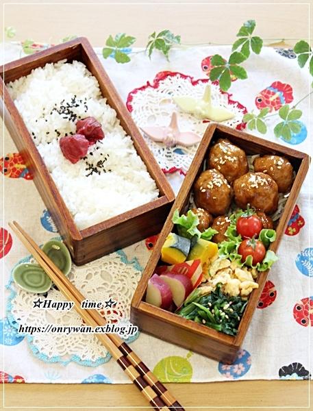 肉団子の甘酢あん弁当と今週の作りおき♪_f0348032_16401082.jpg