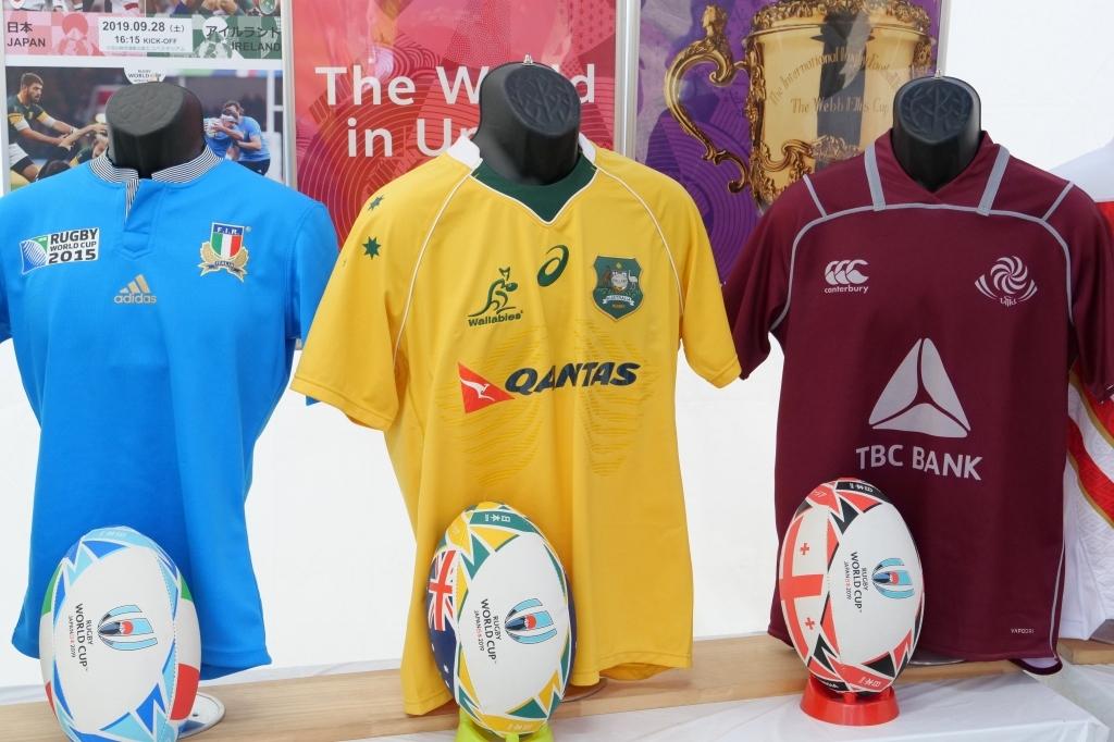 ワールドカップ オーストラリアVSジョージア 静岡エコパ その2 ホスピタリティーブース_f0050534_10252616.jpg