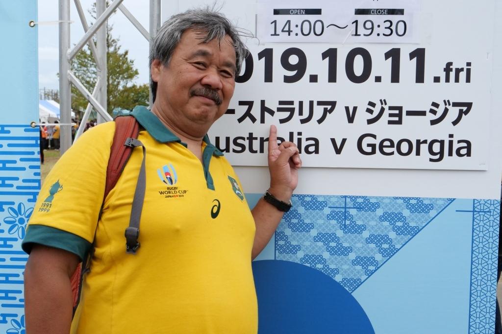 ワールドカップ オーストラリアVSジョージア 静岡エコパ その2 ホスピタリティーブース_f0050534_10273890.jpg