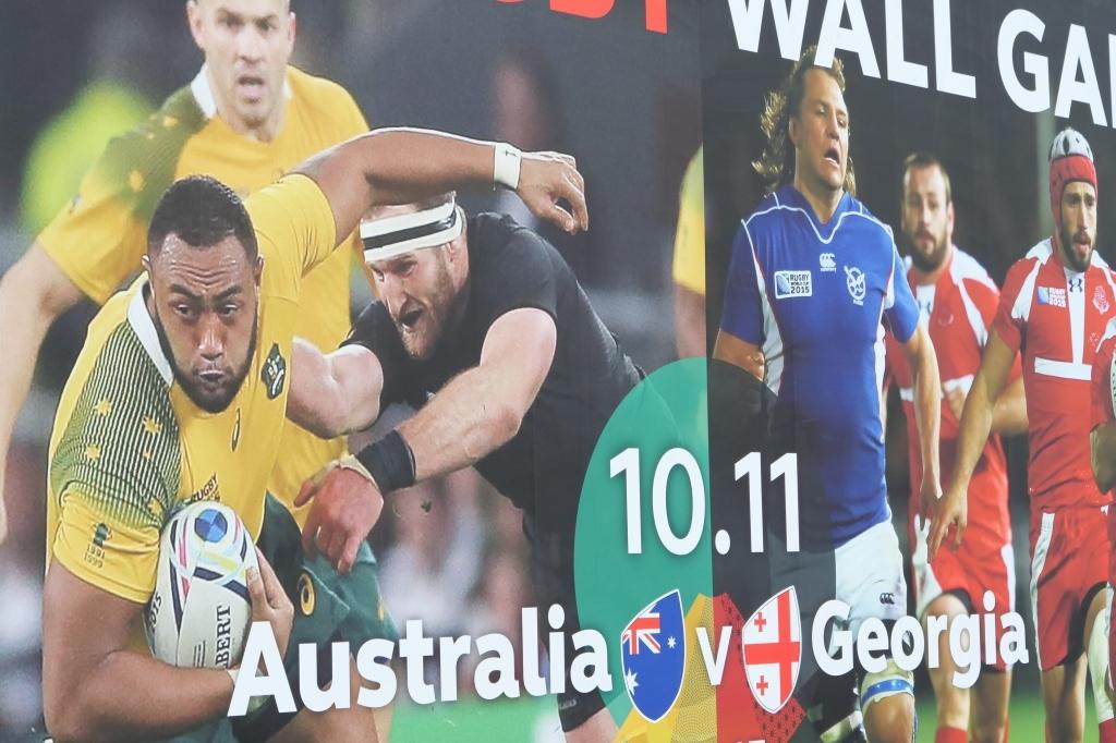 ラグビーワールドカップ オーストラリアVSジョージア  静岡エコパ その3_f0050534_15340822.jpg