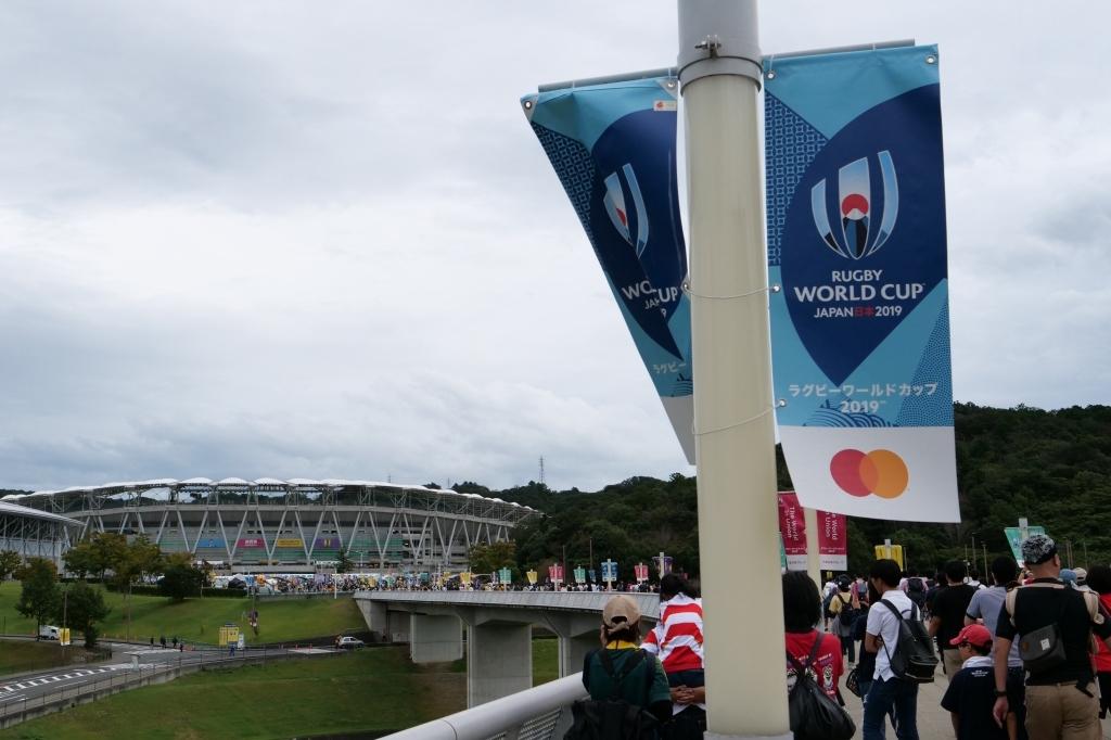 ラグビーワールドカップ オーストラリアVSジョージア  静岡エコパ その3_f0050534_15350098.jpg