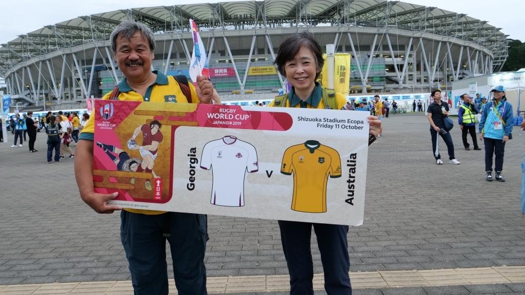 ラグビーワールドカップ オーストラリアVSジョージア  静岡エコパ その3_f0050534_15350148.jpg