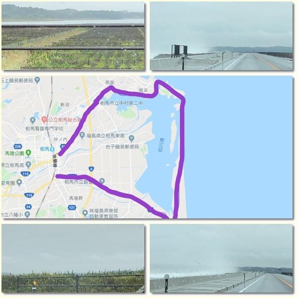 東日本大震災の復興を少し実感した(*^-^*)_e0052135_15173619.jpg