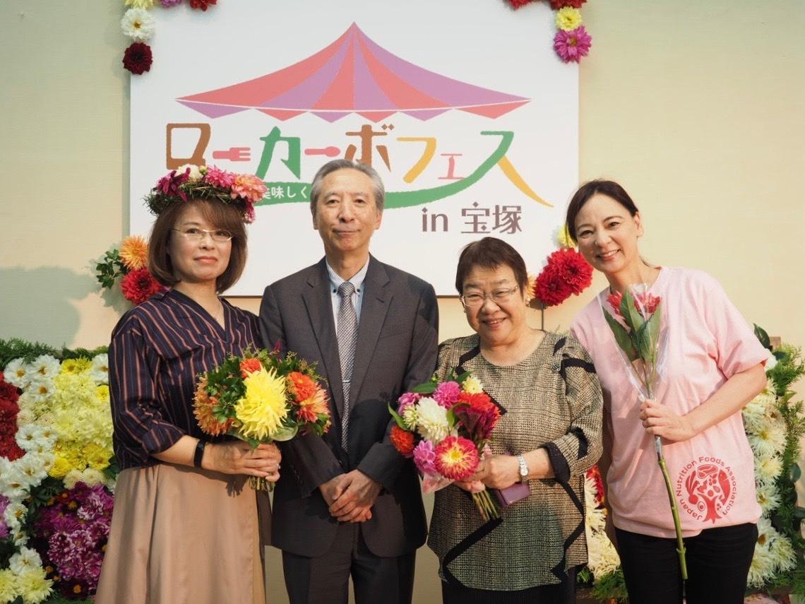 ローカーボフェス in 宝塚に参加してきました!_f0135940_23525563.jpg