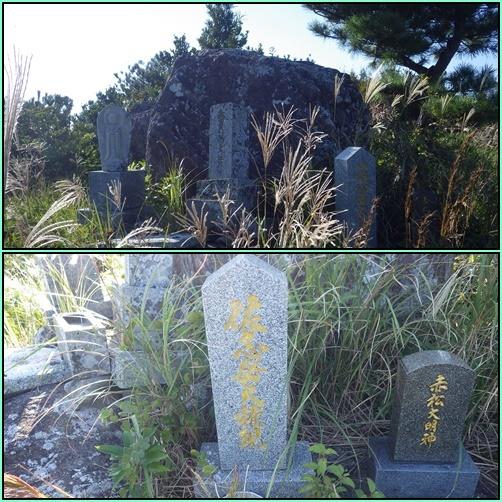 秋の花旅・・・②佐志岳へ_e0164643_15182115.jpg