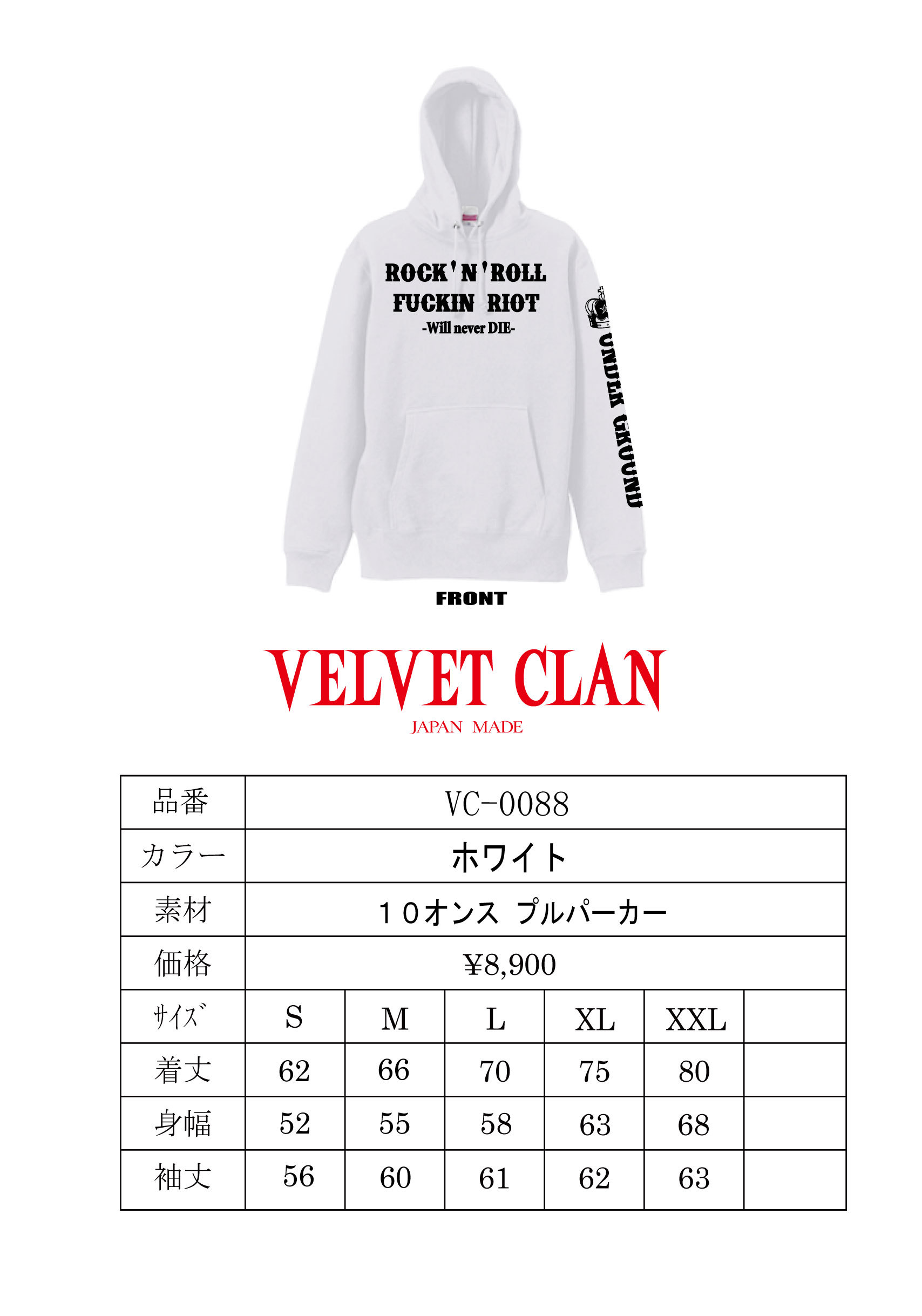 VELVET CLAN 5周年特別企画【第二弾】詳細_b0335651_19431542.jpg