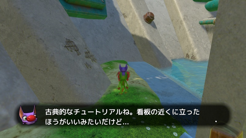 紫になり、音が鳴り響き、予報の動向に噛り付き。_c0090360_00065759.jpg