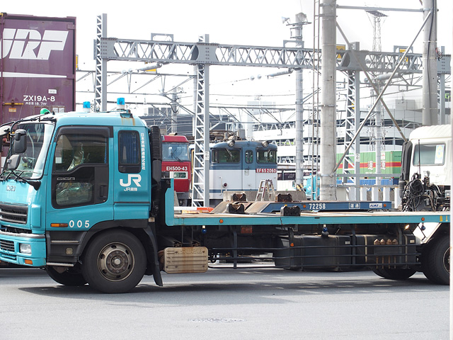 隅田川駅 貨物フェスティバル ブルーサンダー!(2019/9/29)_b0006870_16495567.jpg